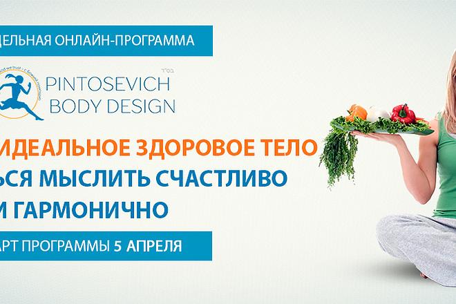 Сделаю 1 баннер с анимацией Gif 7 - kwork.ru
