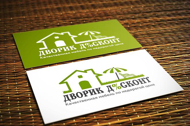Логотип по вашему эскизу 15 - kwork.ru