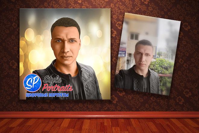 Цифровой портрет 15 - kwork.ru