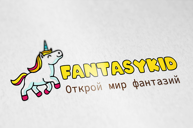 Эффектный логотип 77 - kwork.ru