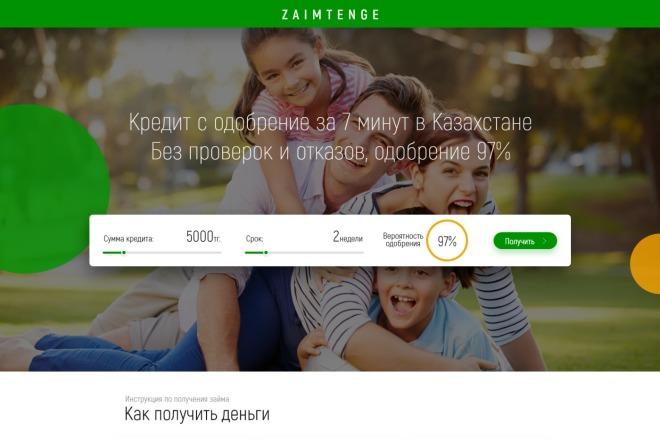 Дизайн страницы сайта для верстки в PSD, XD, Figma 35 - kwork.ru