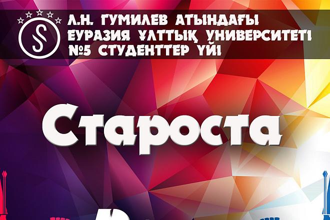 Хотите логотип вашей деятельности. Дизайн логотип 6 - kwork.ru
