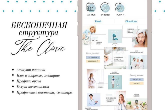 30000 шаблонов для Инстаграм, 5000 рекламных баннеров + много Бонусов 14 - kwork.ru