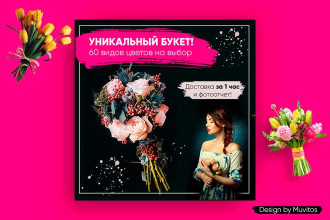 Креативы, баннеры для рекламы FB, insta, VK, OK, google, yandex 19 - kwork.ru