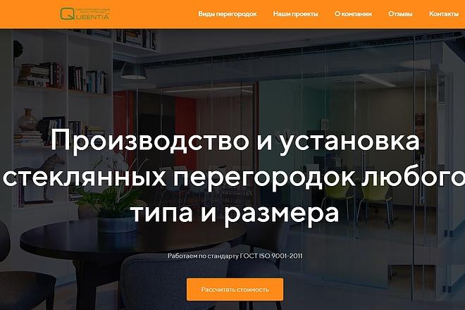 Platforma LP Creatium Сайт под ключ 21 - kwork.ru