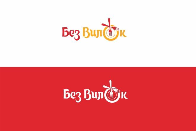 Разработаю логотип + подарок 100 - kwork.ru