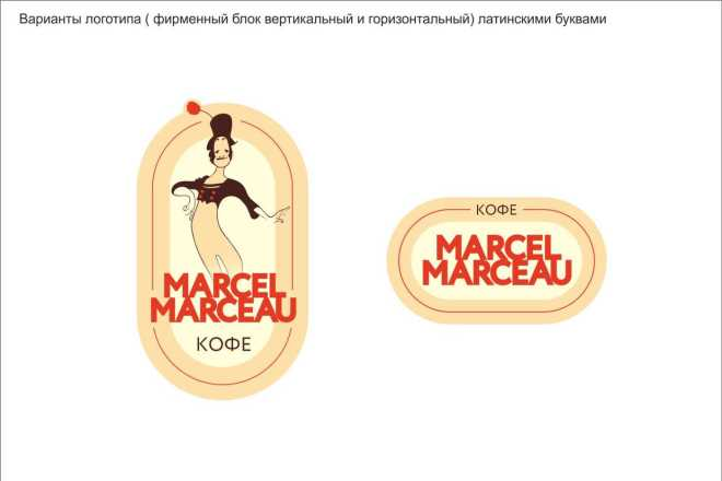 Логотип. Профессионально. Качественно. Недорого 11 - kwork.ru