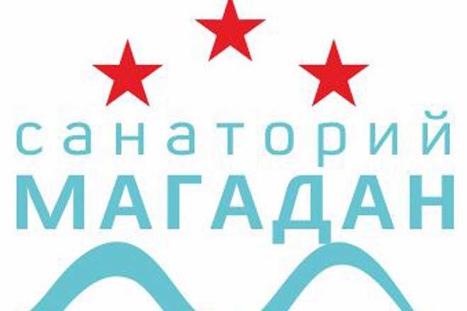 Отрисовка логотипов 6 - kwork.ru