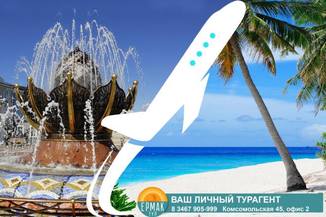 Профессиональная обработка фото. Любая работа в Фотошопе 8 - kwork.ru