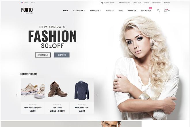Создание готового интернет-магазина на Вордпресс WooCommerce с оплатой 12 - kwork.ru