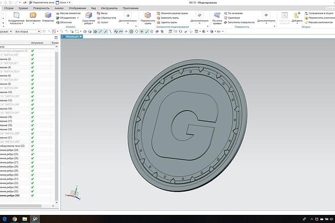 3D модели. Визуализация. Анимация 51 - kwork.ru