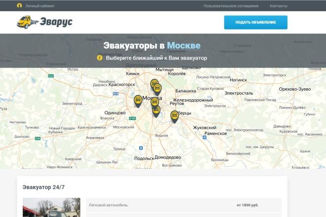 Внесу правки на лендинге.html, css, js 53 - kwork.ru