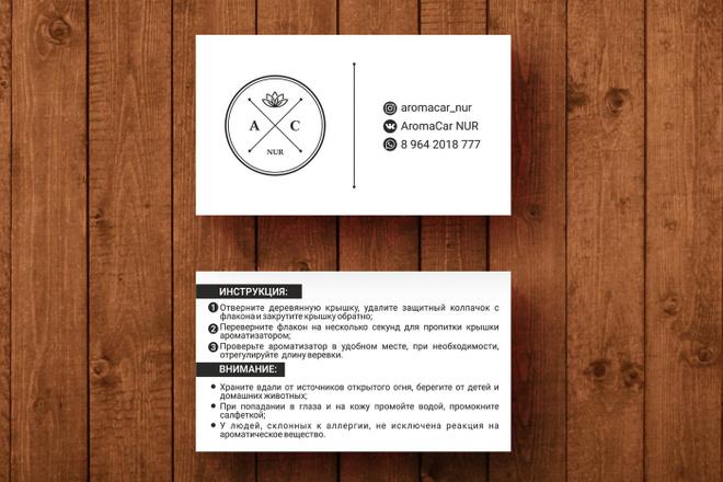 3 варианта дизайна визитки 45 - kwork.ru