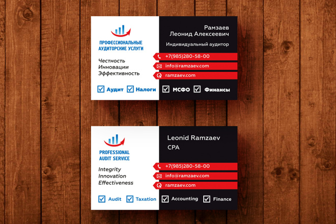 3 варианта дизайна визитки 28 - kwork.ru