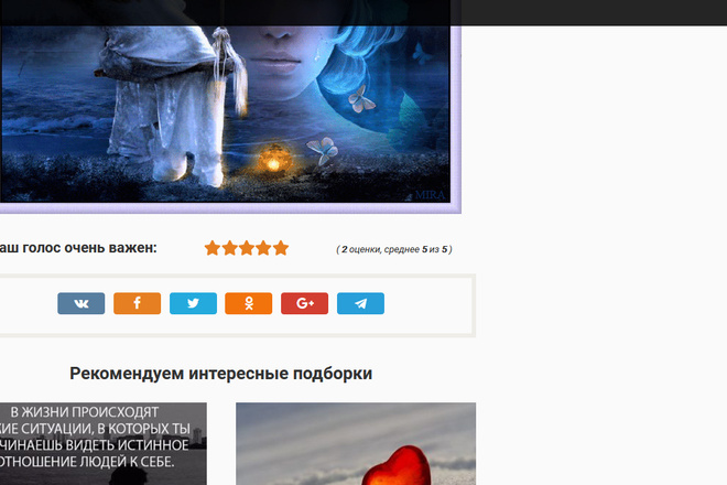 Доработка и исправления верстки. CMS WordPress, Joomla 74 - kwork.ru