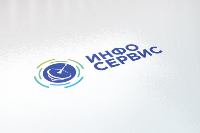 Логотип в 3 вариантах, визуализация в подарок 23 - kwork.ru
