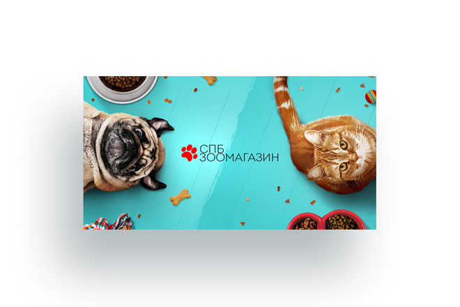 Разработаю дизайн баннера для сайта 6 - kwork.ru