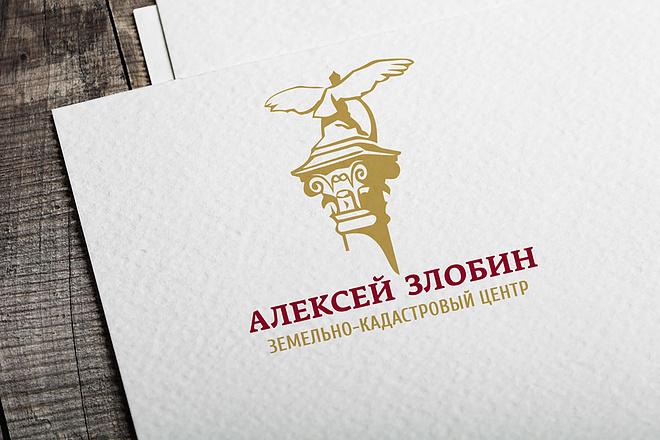 Логотип, который сразу запомнится и станет брендом 112 - kwork.ru