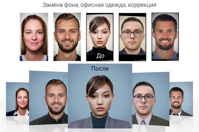 Удаление фона, дефектов, объектов 38 - kwork.ru