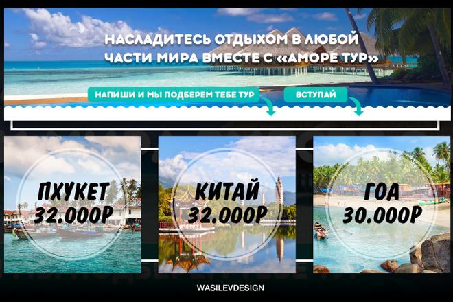 Разработаю обложку для вашего сообщества 14 - kwork.ru