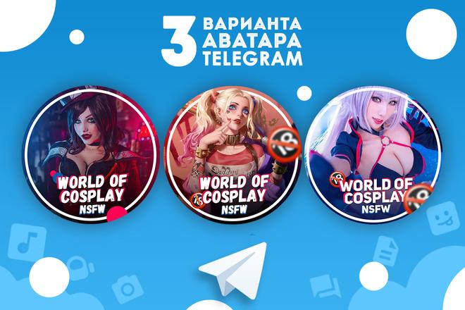 Оформление Telegram 14 - kwork.ru