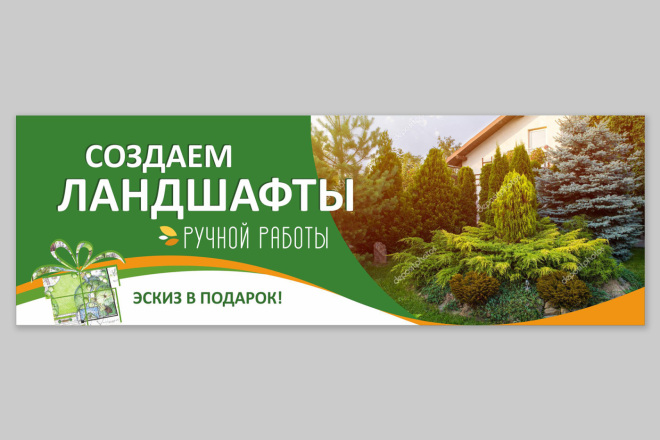 Дизайн наружной рекламы 2 - kwork.ru