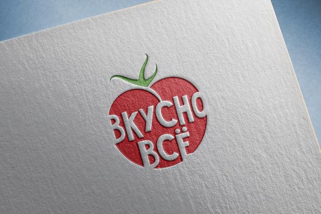 Создам современный логотип 3 - kwork.ru