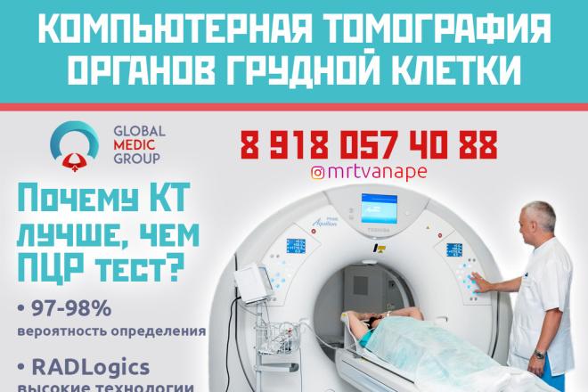 Разработка фирменного стиля 29 - kwork.ru