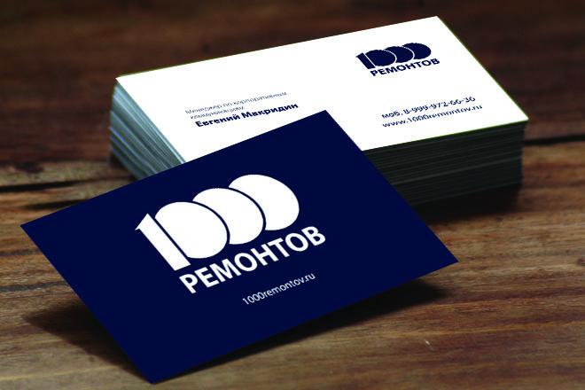 Сделаю дизайн-макет визитной карточки 9 - kwork.ru