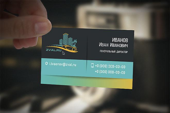 Сделаю дизайн-макет визитной карточки 6 - kwork.ru