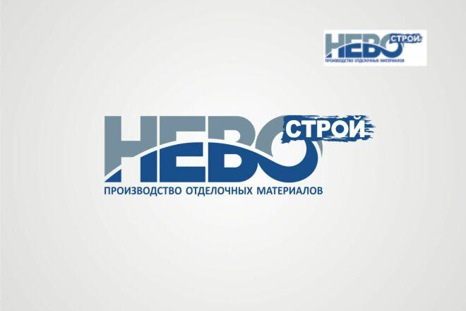 Логотип по образцу в векторе в максимальном качестве 10 - kwork.ru