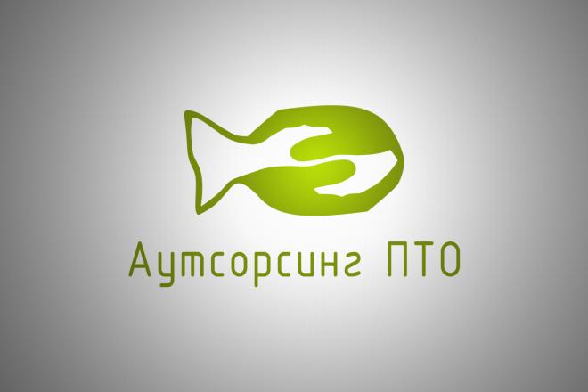 Сделаю логотип + анимацию на тему бизнеса 20 - kwork.ru