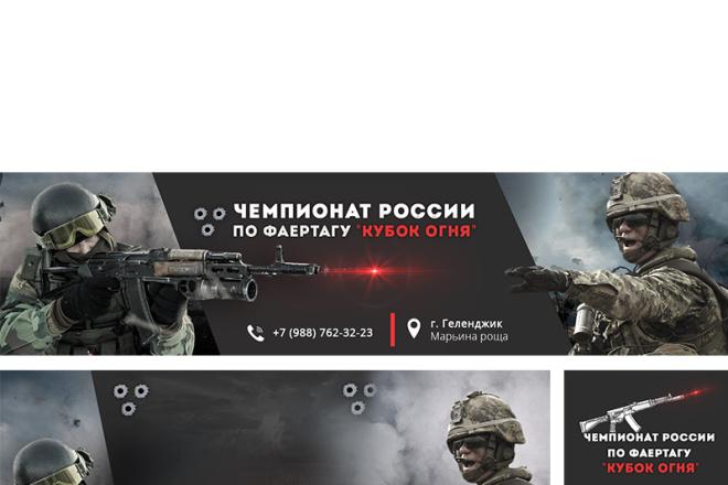 Дизайн макет листовки или флаера 5 - kwork.ru