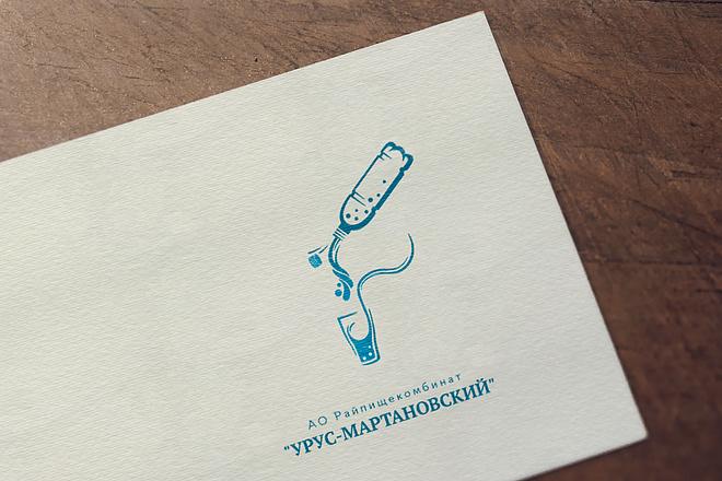 Создам три варианта логотипа в векторе 24 - kwork.ru