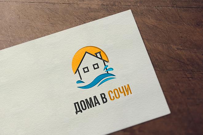 Создам три варианта логотипа в векторе 27 - kwork.ru