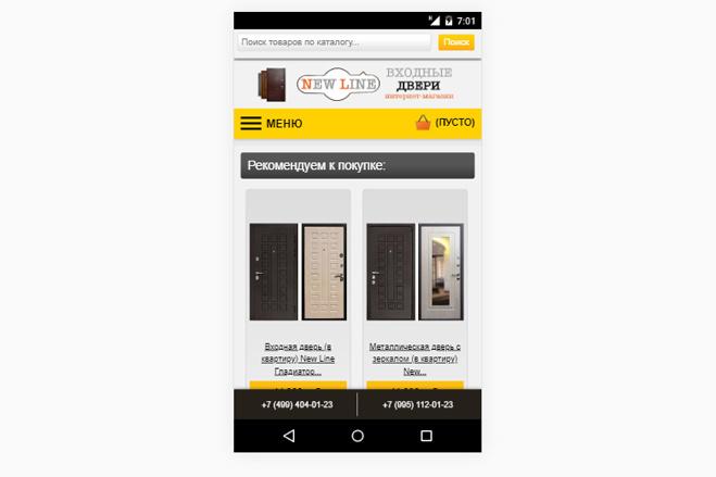 Адаптация сайта под мобильные устройства 92 - kwork.ru