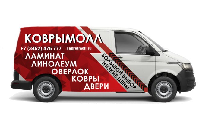 Баннер для печати в любом размере 30 - kwork.ru