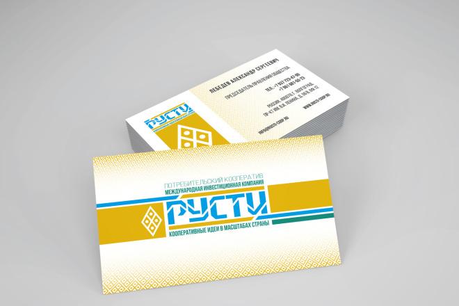 Лого бук - 1-я часть Брендбука 159 - kwork.ru