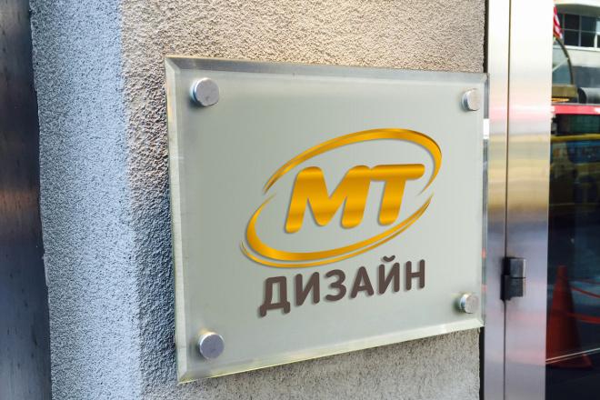 Лого бук - 1-я часть Брендбука 149 - kwork.ru