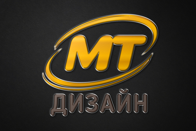 Лого бук - 1-я часть Брендбука 147 - kwork.ru