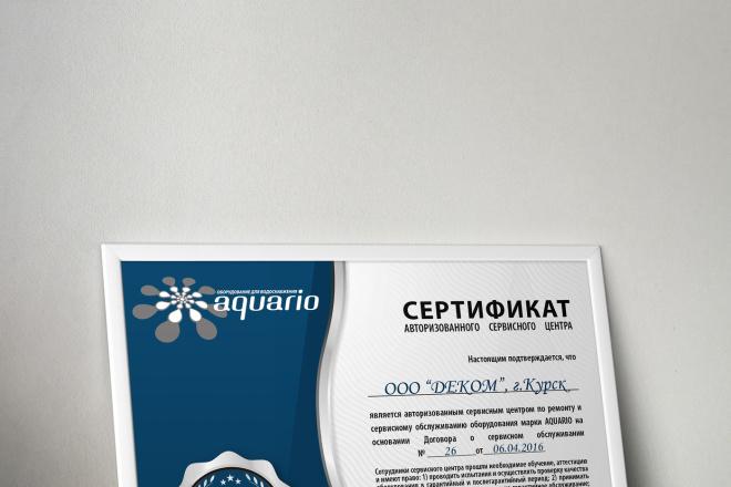 Лого бук - 1-я часть Брендбука 185 - kwork.ru