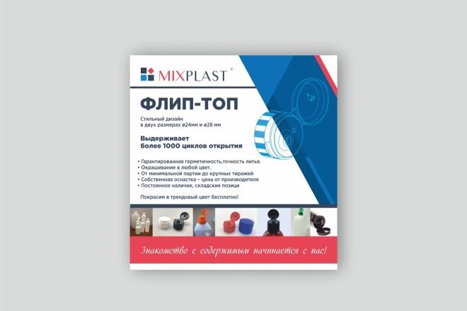 Дизайн для наружной рекламы 36 - kwork.ru