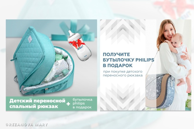 2 красивых баннера для сайта или соц. сетей 9 - kwork.ru