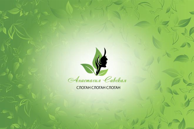 Лого бук - 1-я часть Брендбука 82 - kwork.ru