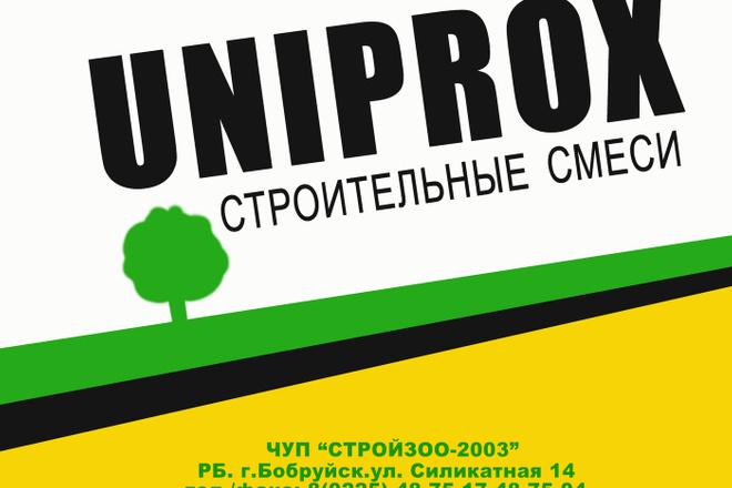 Обработка фотографий в фотошопе 65 - kwork.ru