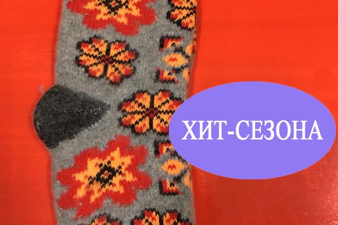 Обработка фотографий в фотошопе 60 - kwork.ru