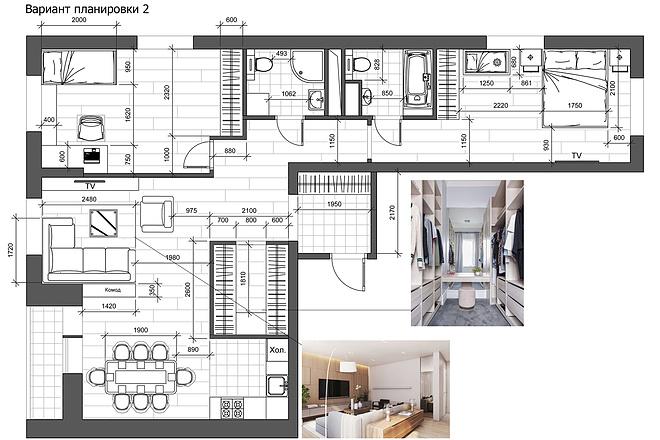 Разработка 3 вариантов планировки квартиры 14 - kwork.ru