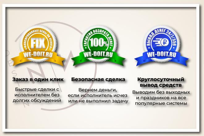 Векторная графика любой сложности 2 - kwork.ru