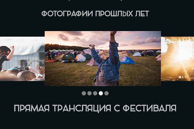 Верстка страницы сайта по макету 7 - kwork.ru