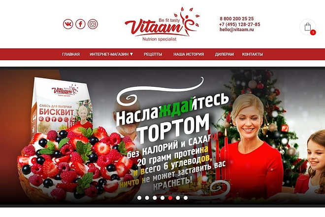Верстка страницы сайта по макету 3 - kwork.ru